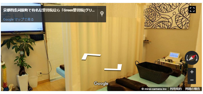 Googleインドアビュー